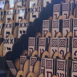Ebraico moderno base